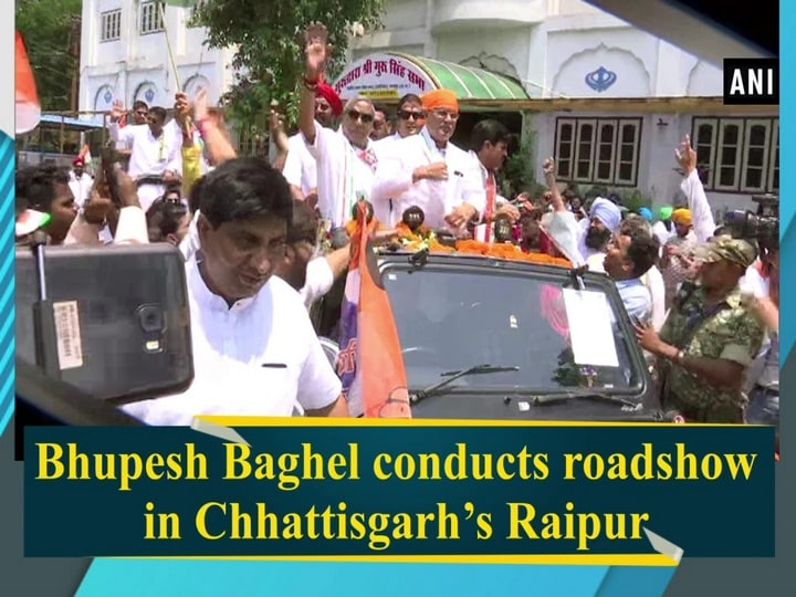 Bhupesh Baghel conducts roadshow in Chhattisgarh's Raipur
