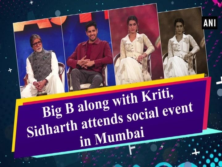 Big B along with Kriti, Sidharth attends social event in Mumbai