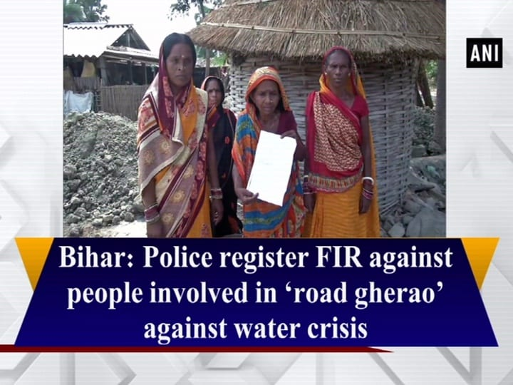 Bihar: Police register FIR against people involved in 'road gherao' against water crisis