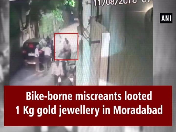 Bike-borne miscreants looted 1 Kg gold jewellery in Moradabad