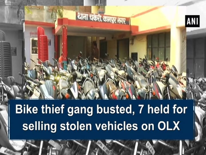 Bike thief gang busted, 7 held for selling stolen vehicles on OLX