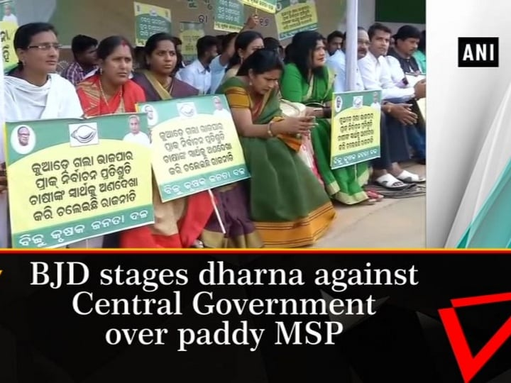 BJD stages dharna against central government over paddy MSP