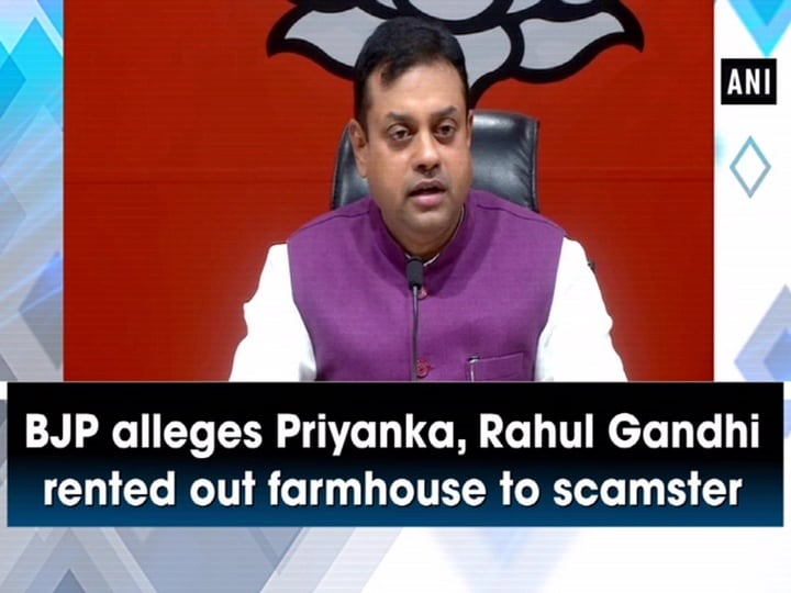 BJP alleges Priyanka, Rahul Gandhi rented out farmhouse to scamster