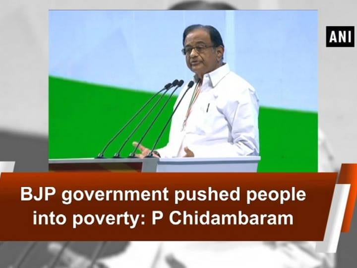 BJP government pushed people into poverty: P Chidambaram