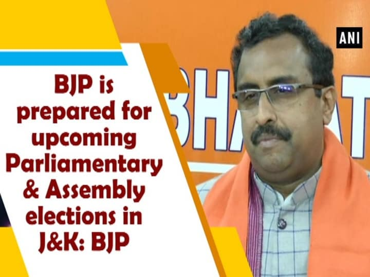 BJP is prepared for upcoming Parliamentary and Assembly elections in J and K: BJP