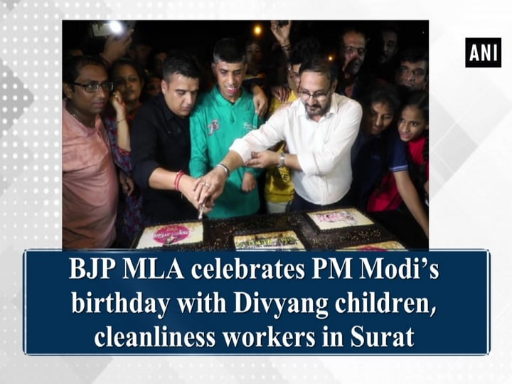 BJP MLA celebrates PM Modi's birthday with Divyang children, cleanliness workers in Surat