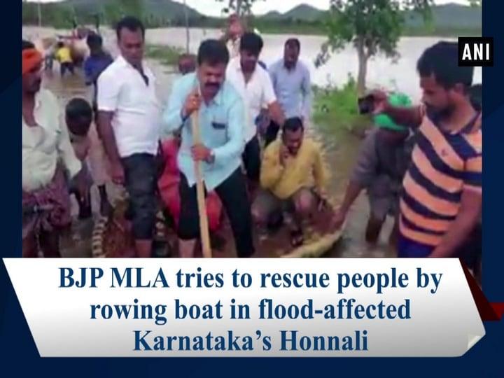 BJP MLA tries to rescue people by rowing boat in flood-affected Karnataka's  Honnali
