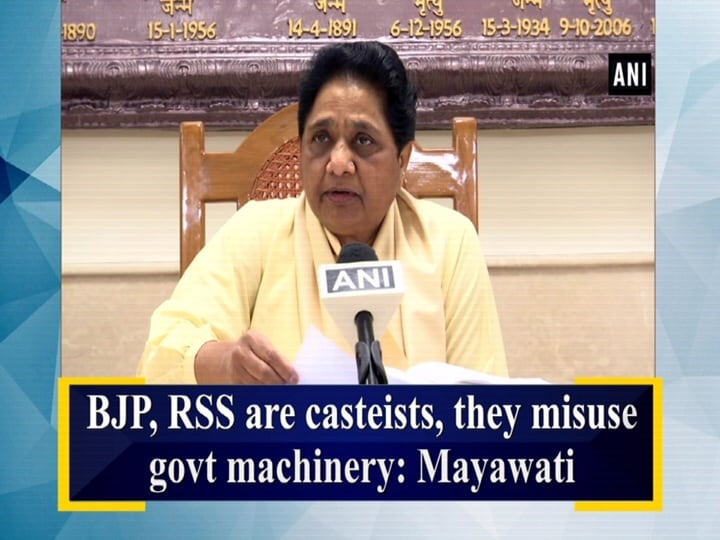 BJP, RSS are casteists, they misuse govt machinery: Mayawati