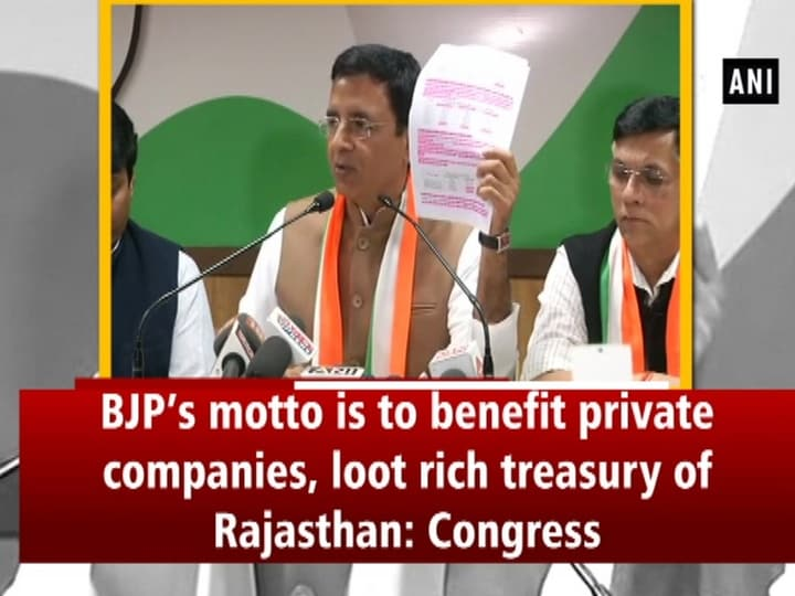 BJP's motto is to benefit private companies, loot rich treasury of Rajasthan: Congress