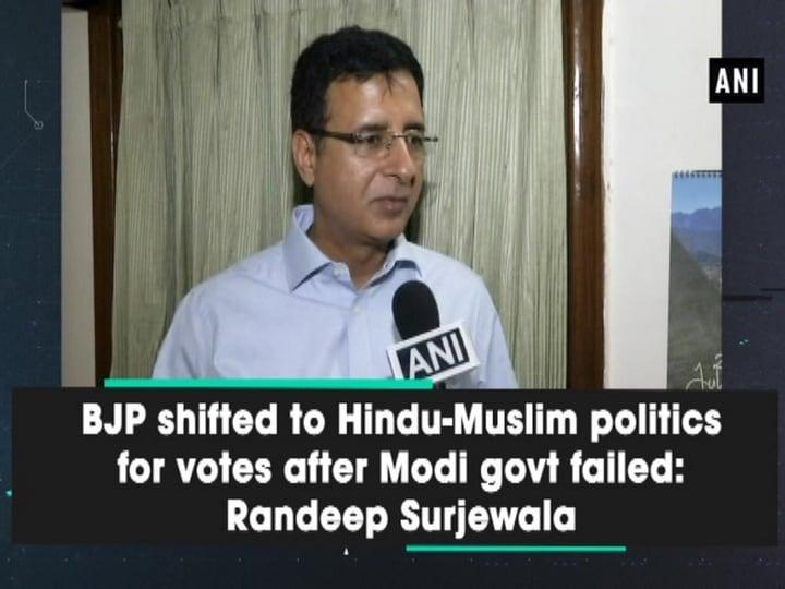 BJP shifted to Hindu-Muslim politics for votes after Modi govt failed: Randeep Surjewala