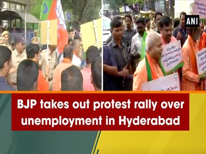 BJP takes out protest rally over unemployment in Hyderabad
