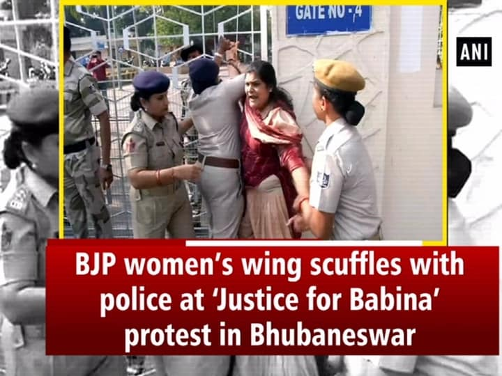 BJP women's wing scuffles with police at 'Justice for Babina' protest in Bhubaneswar