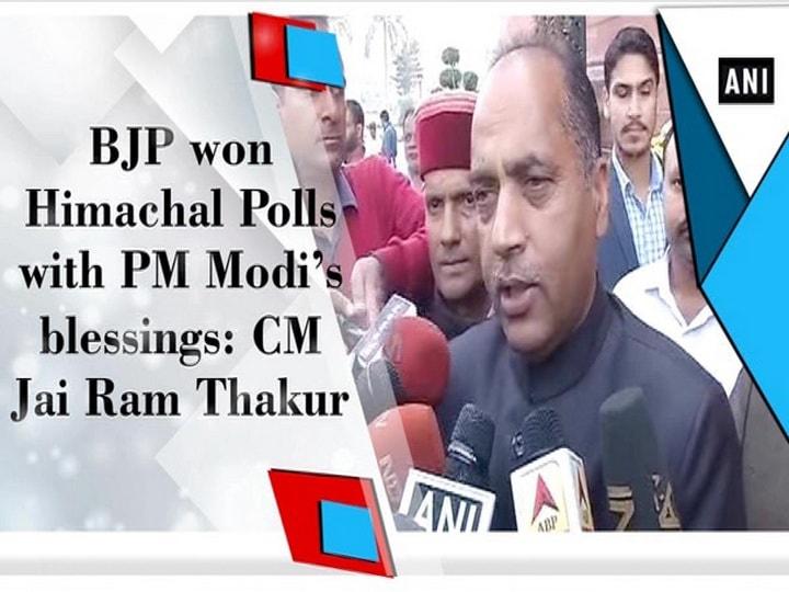 BJP won Himachal Polls with PM Modi's blessings: CM Jai Ram Thakur