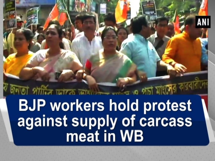 BJP workers hold protest against supply of carcass meat in WB
