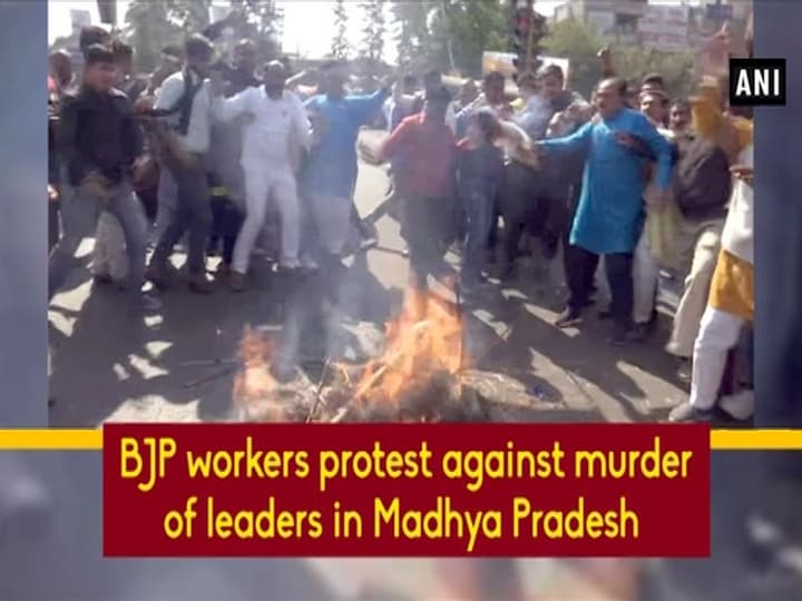 BJP workers protest against murder of leaders in Madhya Pradesh