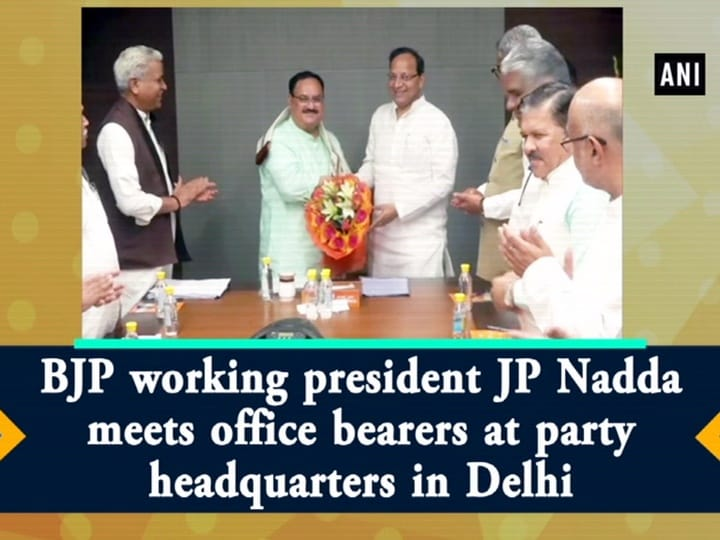 BJP working president JP Nadda meets office bearers at party headquarters in Delhi