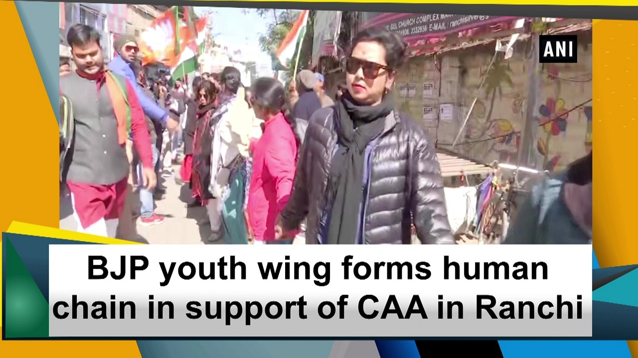 BJP youth wing forms human chain in support of CAA in Ranchi