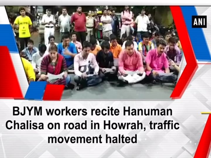 BJYM workers recite Hanuman Chalisa on road in Howrah, traffic movement halted