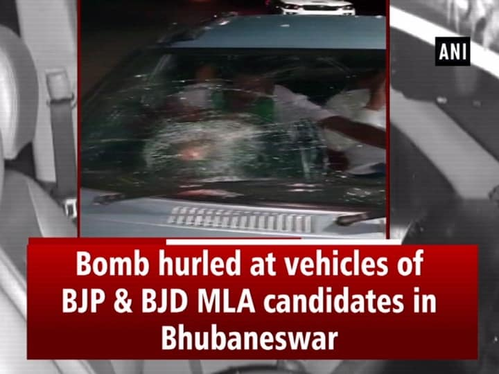 Bomb hurled at vehicles of BJP and BJD MLA candidates in Bhubaneswar