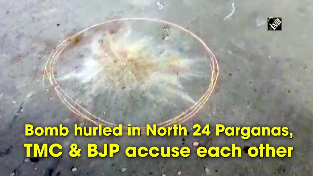 Bomb hurled in North 24 Parganas, TMC and BJP accuse each other