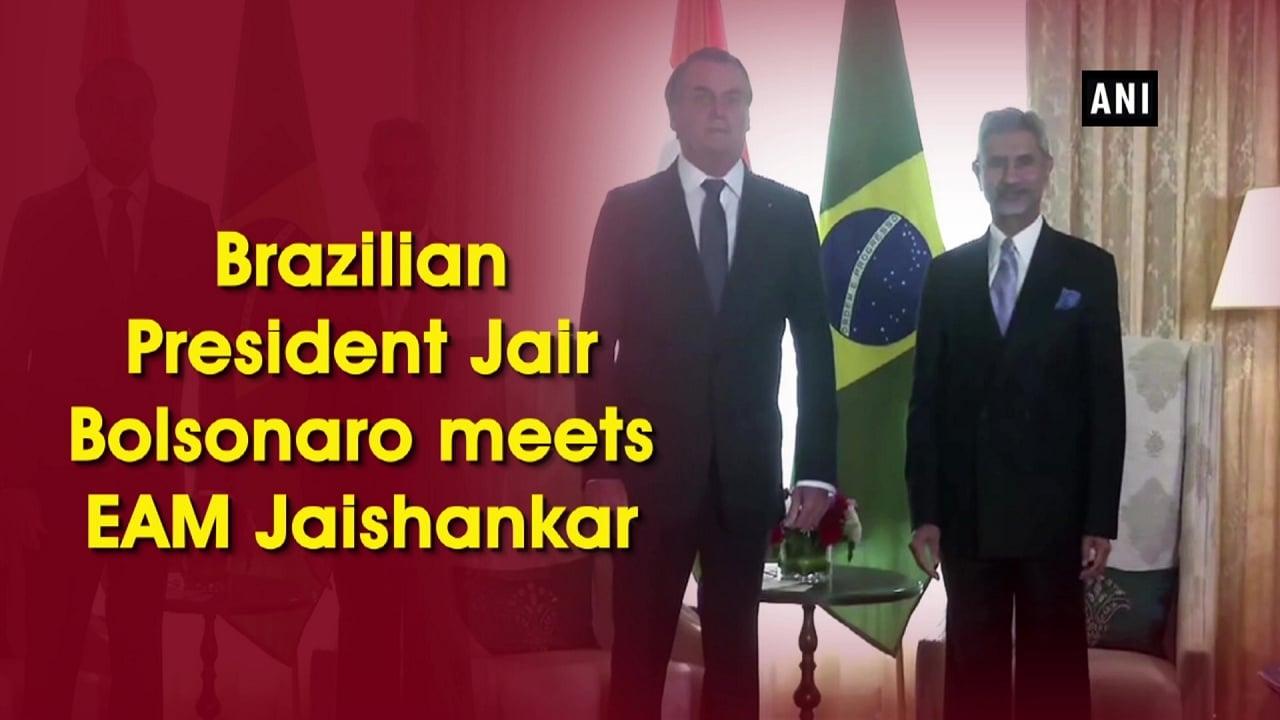 Brazilian President Jair Bolsonaro meets EAM Jaishankar