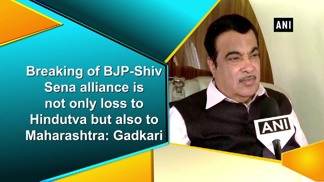Breaking of BJP-Shiv Sena alliance is not only loss to Hindutva but also to Maharashtra: Gadkari