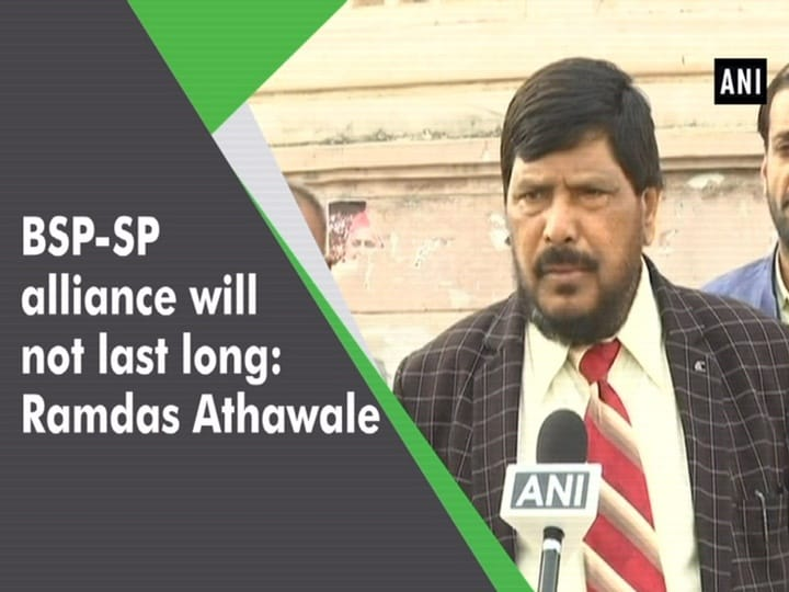 BSP-SP alliance will not last long: Ramdas Athawale