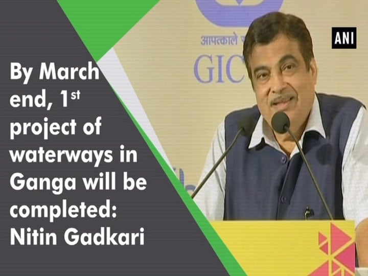 By March end, 1st project of waterways in Ganga will be completed: Nitin Gadkari