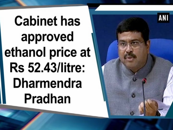 Cabinet has approved ethanol price at Rs 52.43/litre: Dharmendra Pradhan