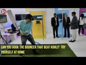 Can you hook the bouncer that beat Kohli? Try yourself at home