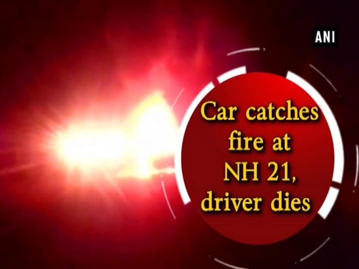 Car catches fire at NH 21, driver dies