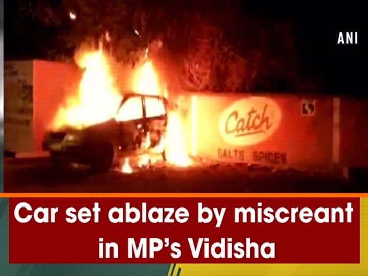 Car set ablaze by miscreant in MP's Vidisha