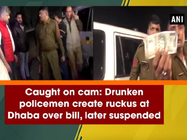 Caught on cam: Drunken policemen create ruckus at Dhaba over bill, later suspended
