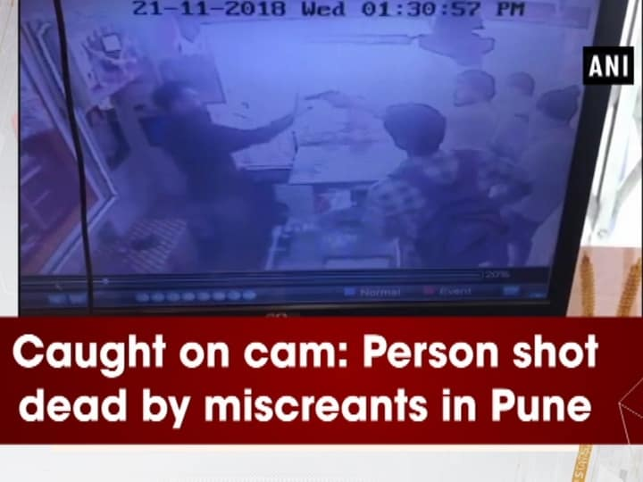 Caught on cam: Person shot dead by miscreants in Pune