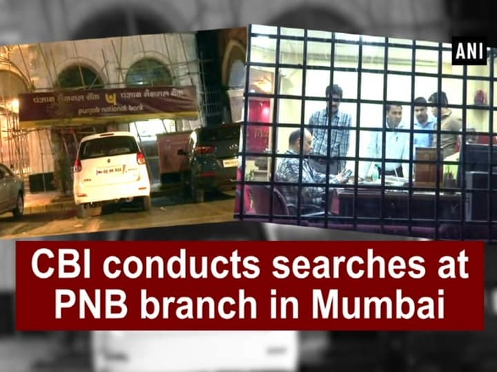 CBI conducts searches at PNB branch in Mumbai along with accused