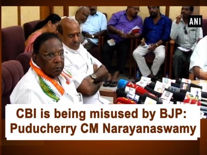 CBI is being misused by BJP: Puducherry CM Narayanaswamy