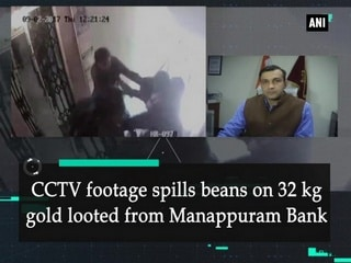 CCTV footage spills beans on 32 kg gold looted from Manappuram Bank