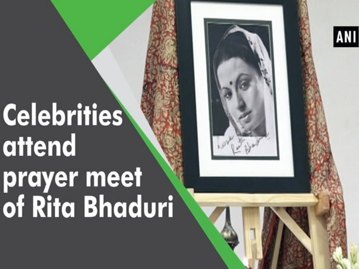 Celebrities attend prayer meet of Rita Bhaduri