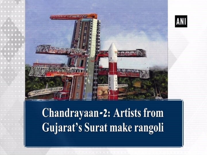 Chandrayaan-2: Artists from Gujarat's Surat make rangoli