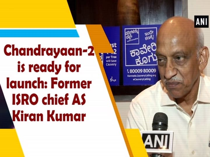 Chandrayaan-2 is ready for launch: Former ISRO chief AS Kiran Kumar