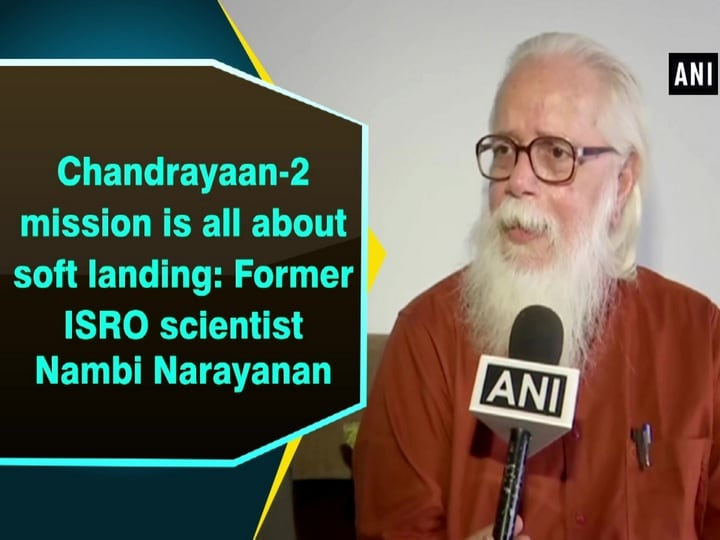 Chandrayaan-2 mission is all about soft landing: Former ISRO scientist Nambi Narayanan
