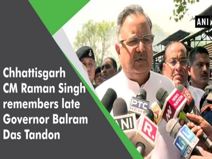 Chhattisgarh CM Raman Singh remembers late Governor Balram Das Tandon