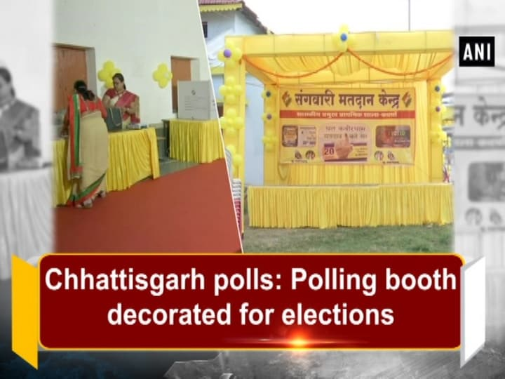 Chhattisgarh polls: Polling booth decorated for elections