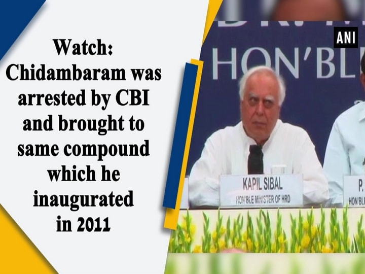 Chidambaram was arrested by CBI and brought to same compound which he inaugurated in 2011