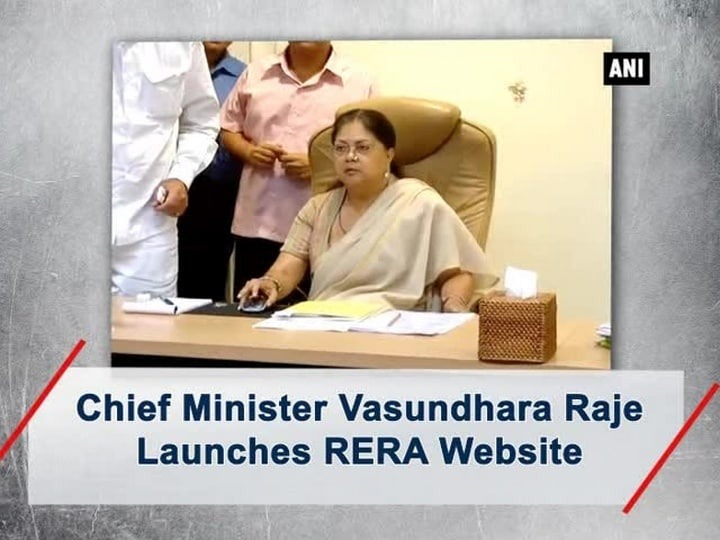 Chief Minister Vasundhara Raje Launches RERA Website