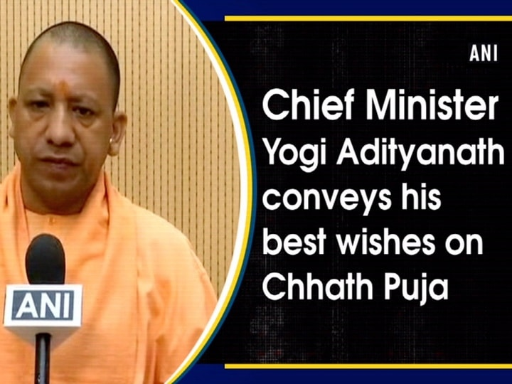 Chief Minister Yogi Adityanath conveys his best wishes on Chhath Puja
