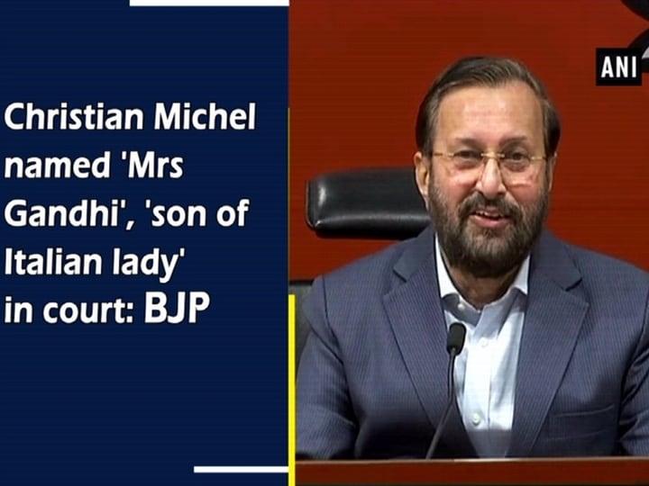 Christian Michel named 'Mrs Gandhi', 'son of Italian lady' in court: BJP