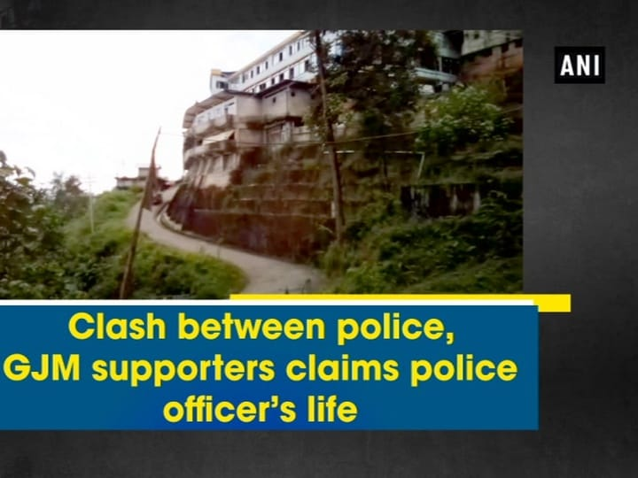 Clash between police, GJM supporters claims police officer's life