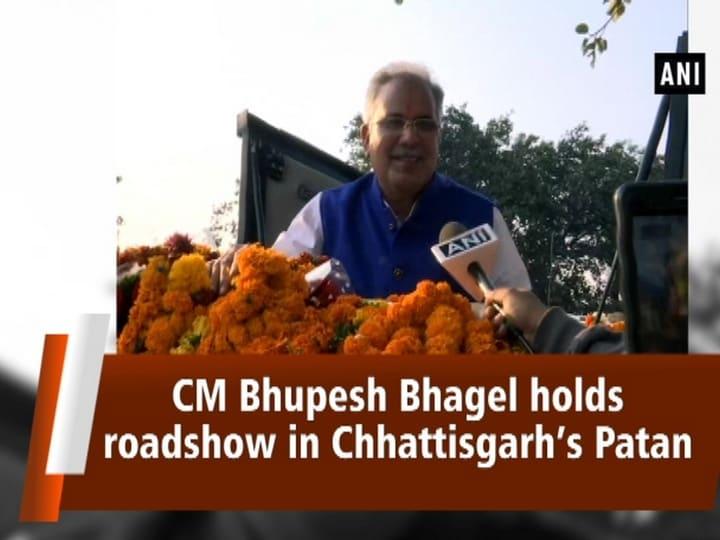 CM Bhupesh Bhagel holds roadshow in Chhattisgarh's Patan