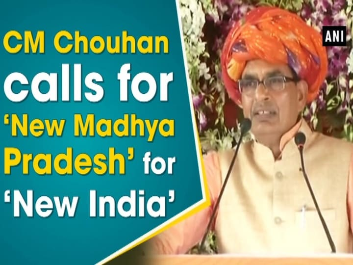 CM Chouhan calls for 'New Madhya Pradesh' for 'New India'